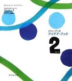masterclass_det_03-04